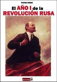 el-a-C3-B1o-I-de-la-revolucion-rusa